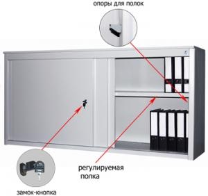 Шкаф-купе металлический ALS 8818 купить на выгодных условиях в Волгограде